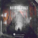 کاور آهنگ Cbar - Mavaraye Tabiee
