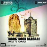کاور آهنگ Jafar - Tabriz Noon Barbari