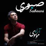 کاور آهنگ Arad Mousavi - Sabouri