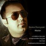 کاور آهنگ Maziar Shambayati - Hame Donyami