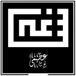 کاور آهنگ Azimi Nakhja - Saghi