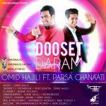 کاور آهنگ Omid Hajili - Dooset Daram (Ft Parsa Ghanaati)
