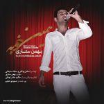 کاور آهنگ Behnam Sattari - Hamin Khobe