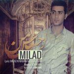 کاور آهنگ Milad Khiabani Moghaddam - Ehsase Man
