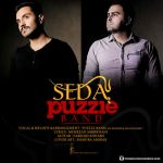 کاور آهنگ Puzzle Band - Ye Seda