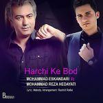 کاور آهنگ Mohammadreza Hedayati - Har Chi Ke Bood (Ft Mohammad Eskandari)