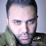 کاور آهنگ Zabih - Khaterat