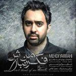 کاور آهنگ Mehdi Yarrahi - Fekre Man Nabash