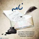کاور آهنگ Nima Mozafari - Nameh