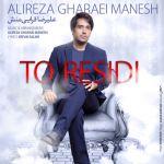 کاور آهنگ Alireza Gharaeimanesh - To Residi