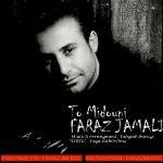 کاور آهنگ Faraz Jamali - To Midouni