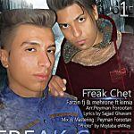 کاور آهنگ Mehrone - Freak Chet ( Ft.Farzin Fj & Kimia)