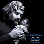 کاور آهنگ Yaghma Golrouee - Arousake Man