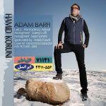 کاور آهنگ Hamid Koruni - Adam Barfi