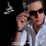 کاور آهنگ Kian Asgari - Ghabe Khaterat