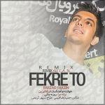 کاور آهنگ Farzad Farzin - Fekre To (Remix)