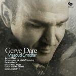 کاور آهنگ Masoud Omidfar - Gerye Dare