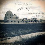کاور آهنگ Soroush Khademi - Diar Varna