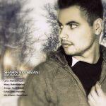کاور آهنگ Shahin Khoorsiani - Nazaninam