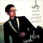 کاور آهنگ Pedram Abesi - Vatan