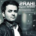 کاور آهنگ Meysam Ebrahimi - Dorahi (Puzzle Band Radio Edit)
