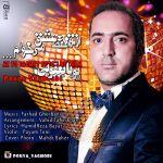 کاور آهنگ Pouya Yaghoubi - Az to Faghat Eshgh Mikham