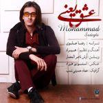 کاور آهنگ Mohammad Sadeghi - Eshgh Yani
