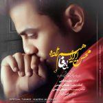 کاور آهنگ Mohsen EbrahimZadeh - Bi Vafa