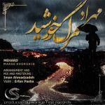 کاور آهنگ Mehrad - Marge Khorshid