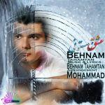کاور آهنگ Behnam Tm - Eshghe Zemestouni