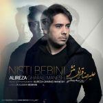 کاور آهنگ Alireza Gharaeimanesh - Nisti Bebini