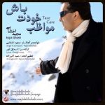 کاور آهنگ Majid Akhshabi - Movazebe Khodet Bash