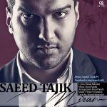 کاور آهنگ Saeed Tajik - Miram