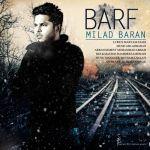 کاور آهنگ Milad Baran - Barf