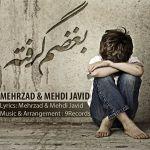 کاور آهنگ Mehrzad - Boghzam Gereft (Ft Mehdi Javid)