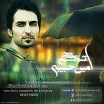 کاور آهنگ Amin Habibi - Tarkam Nakon