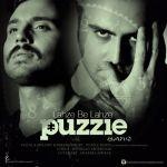 کاور آهنگ Puzzle Band - Lahze Be Lahze