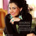 کاور آهنگ Shadnaz - Khoshhalam