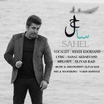کاور آهنگ Mehdi Khorsand - Sahel