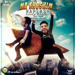 کاور آهنگ Rap Lash - Ma Khoshim
