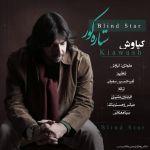 کاور آهنگ Kiavash - Setareh Koor