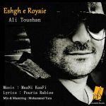 کاور آهنگ Ali Toshan - Eshghe Royaei