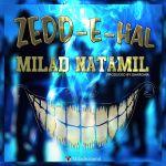 کاور آهنگ Milad Natamil - Zedde Hal