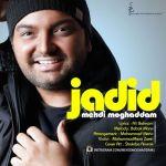 کاور آهنگ Mehdi Moghadam - Jadid