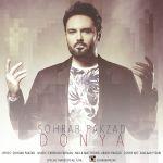 کاور آهنگ Sohrab Pakzad - Donya