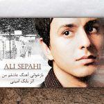 کاور آهنگ Ali Sepahi - Ashegham Man