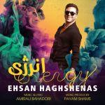 کاور آهنگ Ehsan Haghshenas - Energy