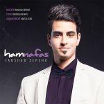 کاور آهنگ Farshad Sepehr - Hamnafas