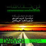 کاور آهنگ Mehdi Darvish - In Jaddeha