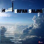 کاور آهنگ Erfan Salimi - Asemoon